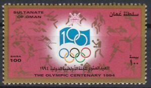 Oman: 1994: Centenary of International Olympic Committee, MNH