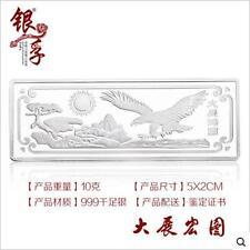 千足银999银条 证书 10 gram pure silver 999 with certificate  大展宏图