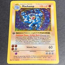 Pokemon 1st Ed. SHADOWLESS Base Set HOLOGRAPHIC Machamp 8/102 - Played (PL)