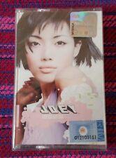 Joey Yung ( 容祖兒 ) ~ 隆重登場 ( Malaysia Press ) Cassette