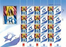 ISRAEL 2015 DUAL FLAG SERIES SPAIN  & ISRAEL SHEET MNH