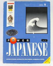 Bay Ware Inc Power Japanese Ver 2.0 interactive Multimedia Learning System