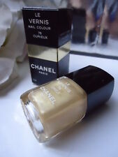 CHANEL 76 CURIEUX Satin Pale Gold Nail Varnish New Not Mint Box RARE 1st RELEASE