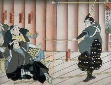 Guerrero Samurai Miyamoto Musashi 1855 Japón 7x5 Pulgadas impresión