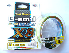 Ygk - G-soul X8 Super JIGMAN PE 200m 50lb #3
