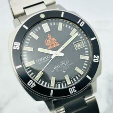 Seiko 7005-8140 Rare Diver Iranian Royal Army Automatic Mens Watch Auth Works