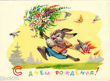 1961 Russian BIRTHDAY postcard Hare runs with gifts and flowers, birds nearby