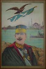 KING GREECE CONSTANTINE A' CONSTANTINOPLE FLAG BATTLESHIP GREEK LITHOGRAPH 1935