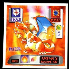 POKEMON STICKER Carte JAPANESE 50X50 2000 NORMAL N° W01 CHARIZARD DRACAUFEU