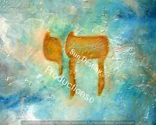JEWISH ART L'CHAIM PRINT Digital Download wall art gift for jewish home decor