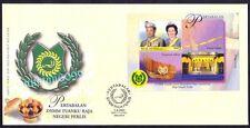 2001 Malaysia Installation Sultan Raja Perlis, Mini-Sheet MS FDC (Melaka Cachet)
