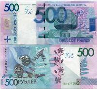 BELARUS 500 RUBLES 2009 / 2016 P 43 UNC