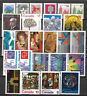 CANADA STAMP COLLECTION PACKET of 25 DIFFERENT Stamps MNH (Lot 1)