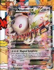 Pokemon TCG M Audino EX 85/124 Fates Collide - Ultra Rare NM/M