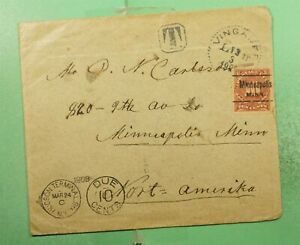 DR WHO 1909 SWEDEN VINGAKER POSTAGE DUE INCOMING TO USA  g16458