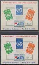 PANAMA 1958 Sc C202a TWO SOUVENIR SHEETS REGULAR & INVERTED WTMKS MINT/MNH