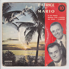 "PATRICE & MARIO 45T EP 7"" LA CHANSON DE LIMA Film L'Empire Soleil -A LAS VEGA"