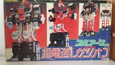 LASERION BANDAI GC-17 MADE IN JAPAN VINTAGE TOY ANNI 80