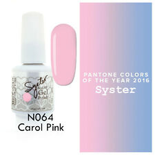 SYSTER 15ml Nail Art Soak Off Color UV Lamp Gel Polish N064 - Carol Pink