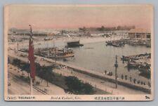 Bund & Kyobashi KOBE Japan—Rare Antique PC 神戸市 Boat Docks Scene はがき 1910s