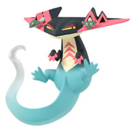 "Pokemon Figure Moncolle ""Dragapult"" Japan"