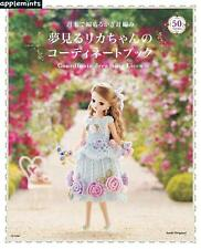 Licca Doll Size Miniature Crochet Dresses Dreaming Coordination Japanese Book