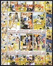 Souvenir sheet of 6 MNH stamps Eric Stanton Erotic Art Pop Art ** 2000