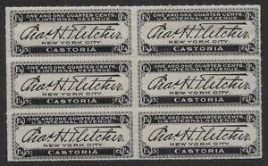 RS284r block of 6 Charles H. Fletcher US Private Die Proprietary Revenue Stamp