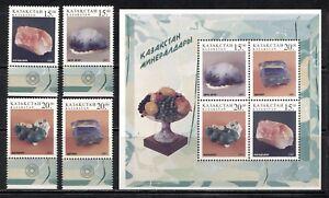 KAZAKHSTAN 1997, MINING: STONES, MINERALS, Scott 203-206,206a. MNH
