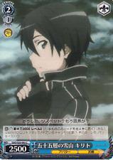 Sword Art Online Weiss Schwarz Trading Card SAO/S20-093 C Kirito Snow Mountain o