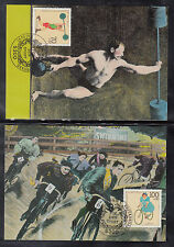 A-21)  Germany MC / Maxicard  1991 - Sport Promotion Wrestling Cycling