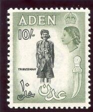 Aden 1954 QEII 10s black & bronze-green MLH. SG 70. Sc 60.