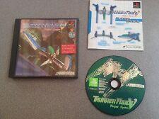 Playstation PS1 (JAP) : Thunder Force V 5 [TOP TECNO SOFT & RARE] = TBE