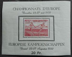 Belgium 1950 Sport, block, Mi #Block 23, MNH, CV=65EUR