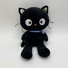 "Chococat Sanrio Plush Build A Bear Limited Edition 2010 18"" Black Cat Stuffed"
