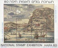 Israel, Postzegelblok MI block 20, Bale MS.20, HAIFA 1980, Postfris