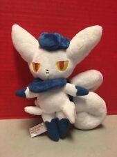 "Meowstic Female 7"" Pokemon Center Plush 2014 Japan NO HANG TAG"