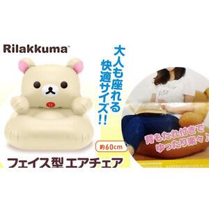 San-X FANSCLUB Rilakkuma Face Look Air Chair [Korilakkuma] Inflatable Furniture
