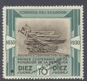 Ecuador 1930, 10s Bolivar Monument, trial color, WATERLOW SPECIMEN ovpt., #316