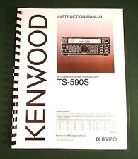 Kenwood TS-590S Instruction Manual - Premium Card Stock Covers & 32 LB Paper!