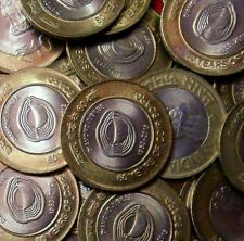 {100 COINS} India 10 RUPEES 60 YEARS OF COIR BOARD MUMBAI MINT UNC IN RBI PACK