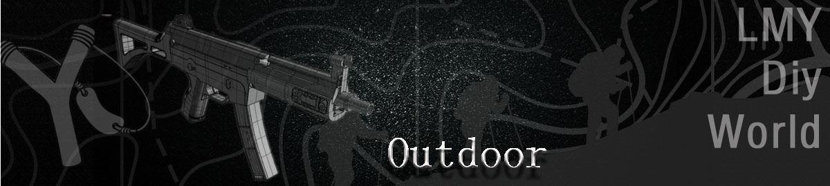 lmy-diy-outdoor