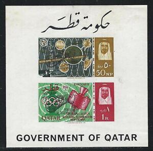 1966 Qatar Scott #98b - Imperf Gemini 6/7 Rendezvous Overprint Souv Sheet - MNH