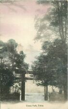 C-1910 Hand Colored Uyeno Park Tokio Japan Postcard Globe Novelty 6076