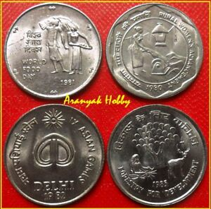 Set of 4 copper nickel 25 paise ( 1980-1981-1982-1985 ) commemorative coins