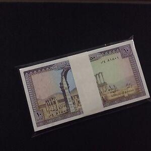 Bundle Lot 100 PCS, Lebanon 10 Livra, 1986, P-63, UNC