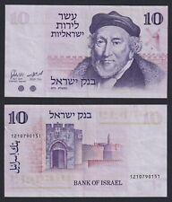 New listing Israel 10 Sheqalim 1973 Bb / Vf A-06