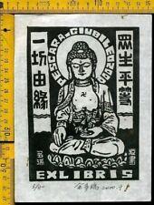 Ex Libris Originale a 1301 Cina China Yu Duo Rui