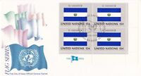 UN140) United Nations 1980 El Salvador 15c Stamp - Flag Series FDC. Price: $8.00