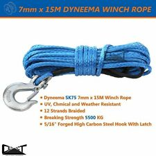 7MM X 15M DYNEEMA SK75  MARINE HAND WINCH ROPE BOAT CAR TOW RECOVERY BLUE 10033